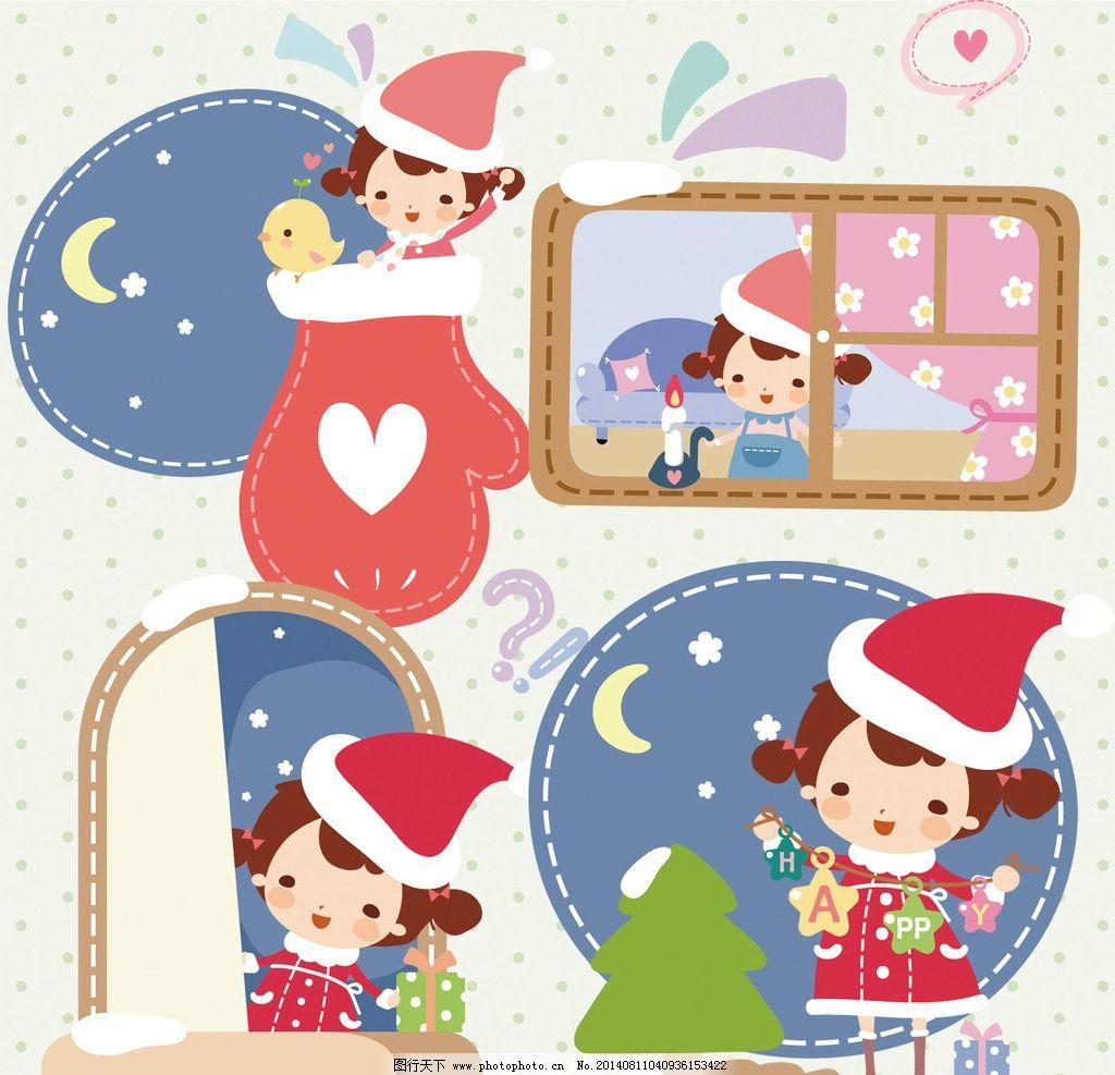 韩国卡通男孩女孩 可爱 圣诞节 礼物 冬天 平安夜 圣诞树 学生 幼儿园