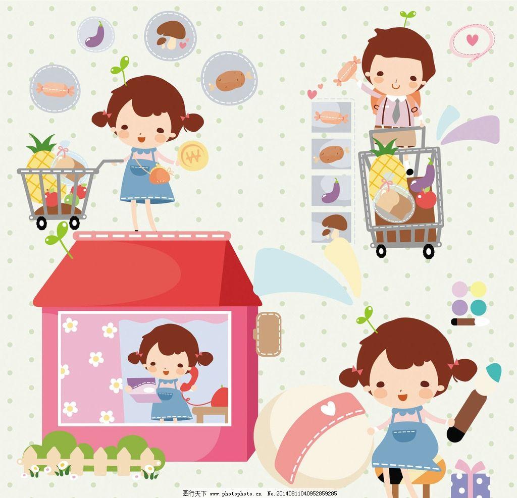 韩国卡通男孩女孩 可爱