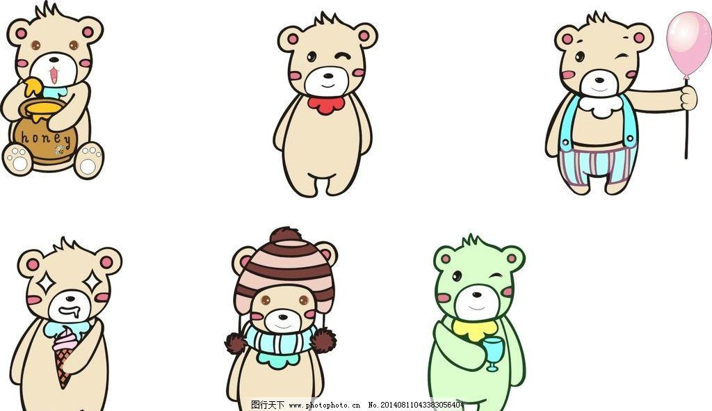 卡通小熊 小熊 卡通 手绘