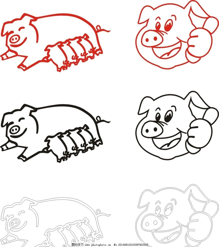 手绘猪头表情包