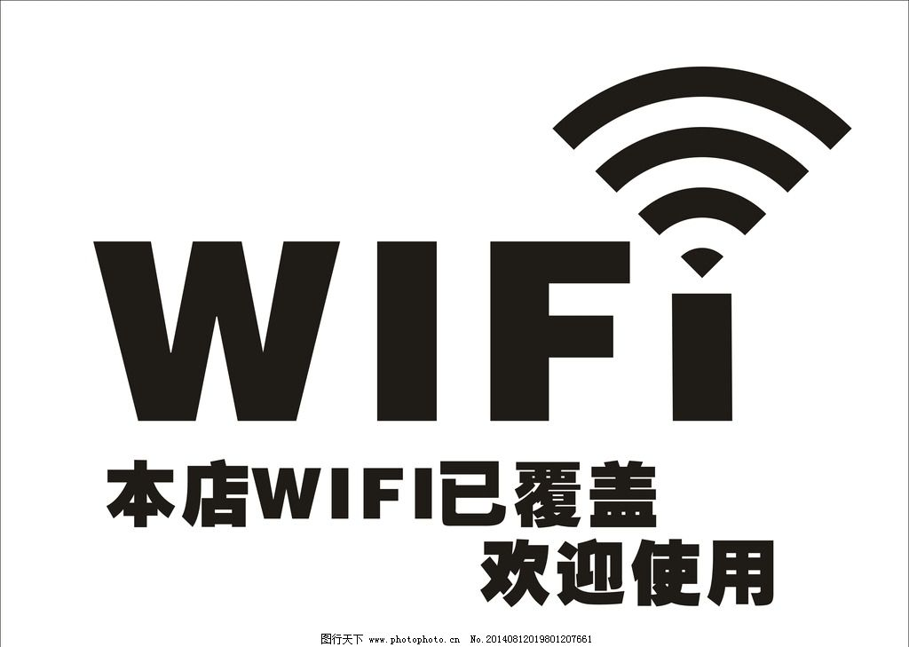 09349886 together with 42125 furthermore File Wifi hidden station problem as well Disegno 1 moreover Desenho De Sinal Wi Fi Gm500260762 80642949. on wi fi