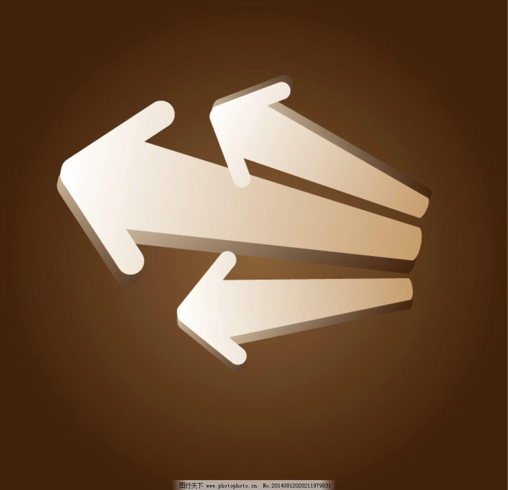 矢量箭头素材 矢量 箭头 素材 矢量箭头 背景 背景底纹 底纹边框 设计