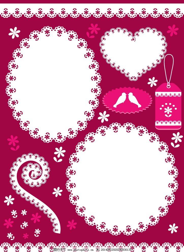 剪纸花纹 镂空花纹 花边桌巾纸 餐巾纸花纹 白纸 花纹背景 边框