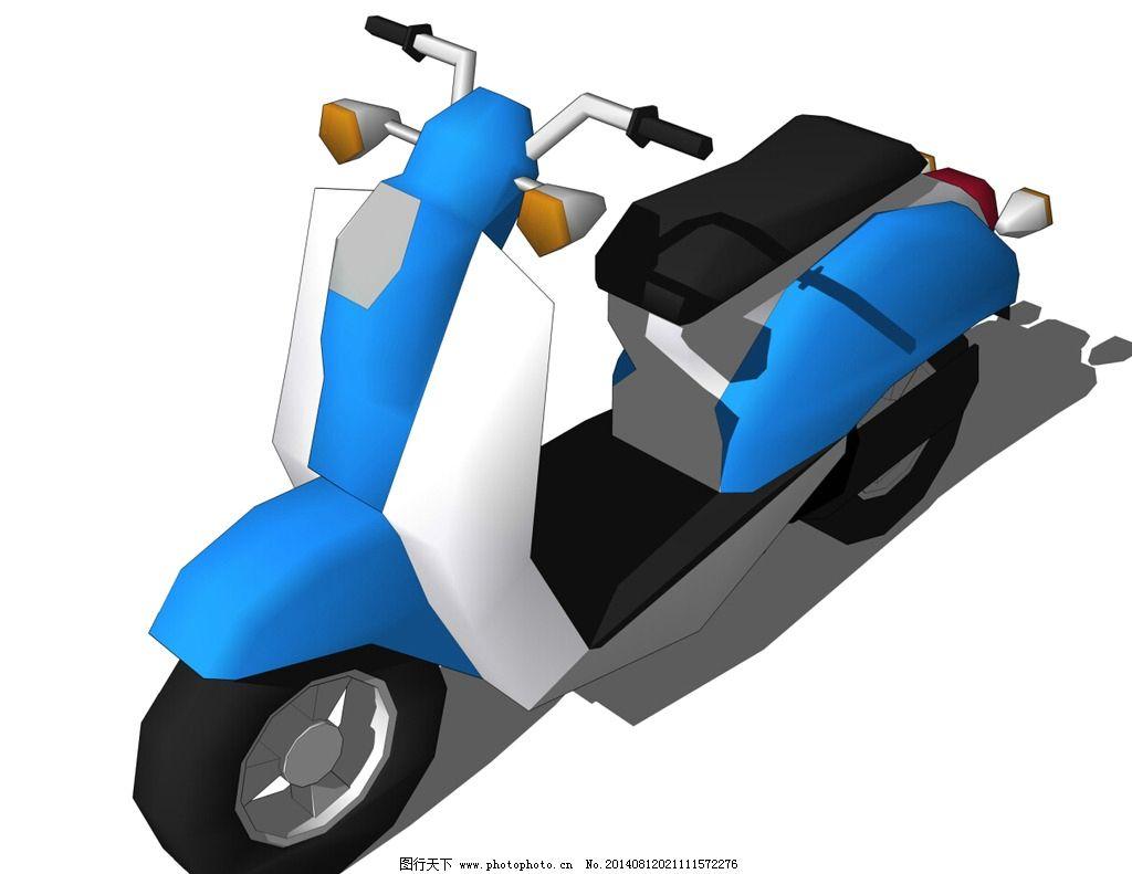 电瓶车 3d设计 3d景观设计 模型素材 3d室内设计 3d室外设计 场景设计