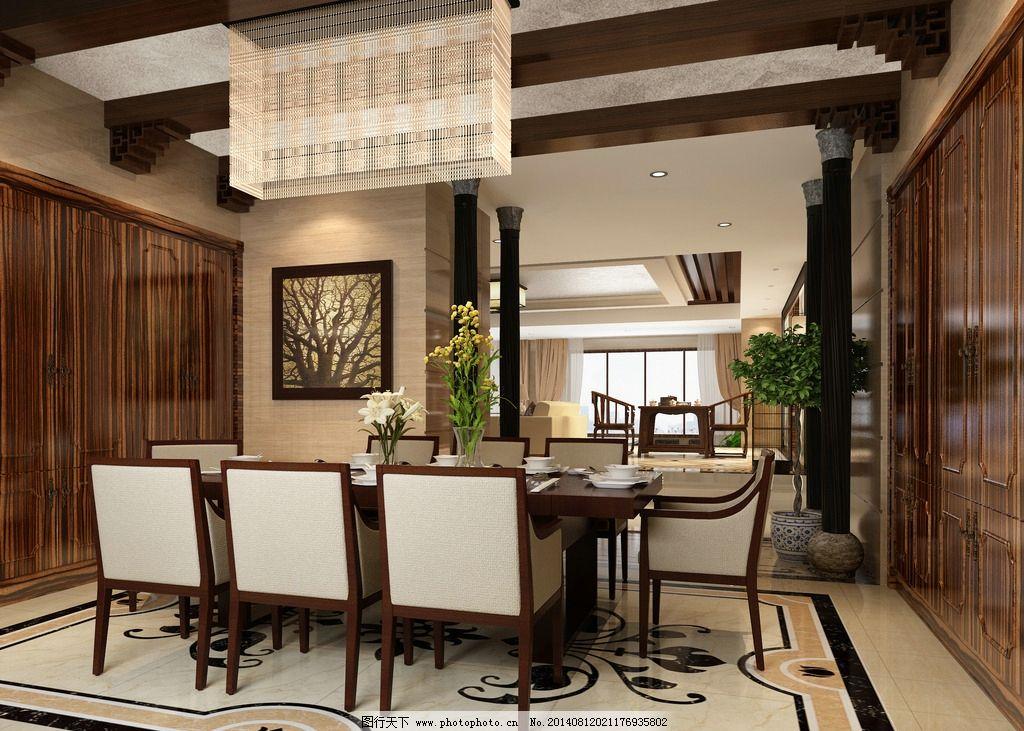餐厅效果图 现代中式 餐桌 木饰面 地面拼花 3d作品 3d设计 设计 72