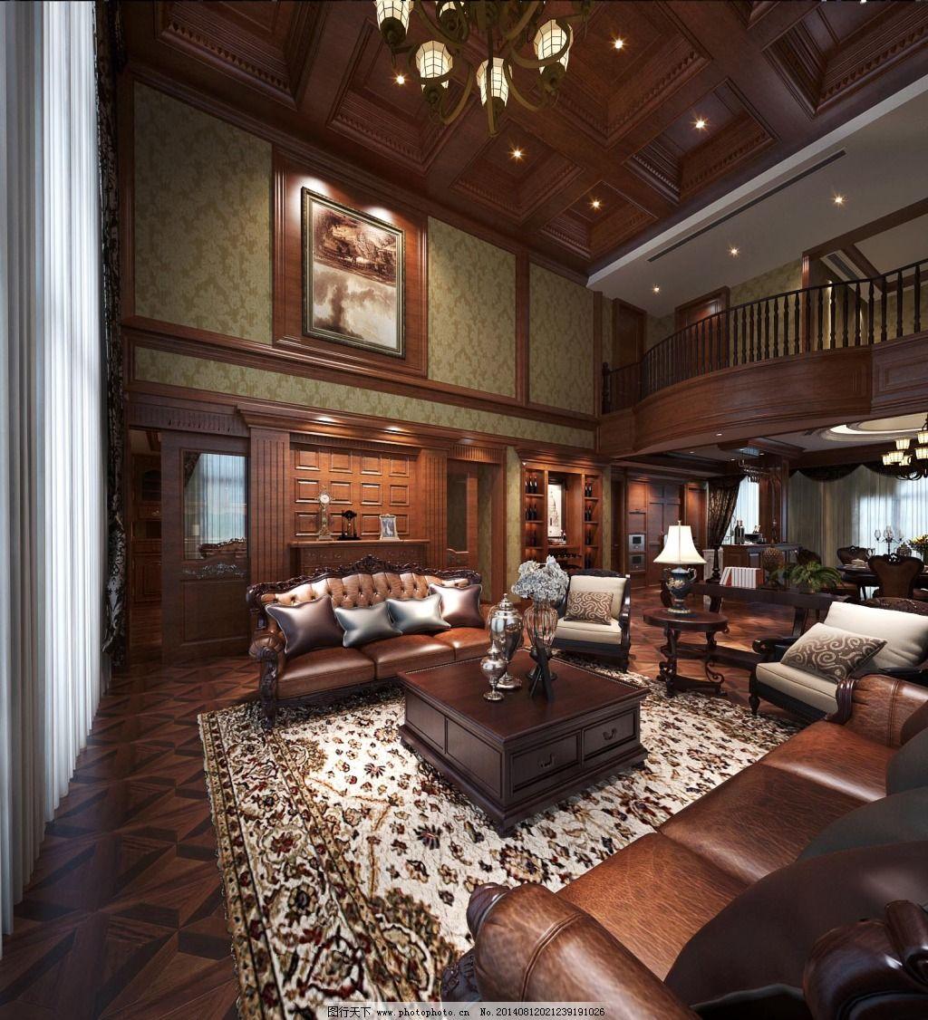 欧式豪华客厅免费下载 复古      木制 欧式 欧式 木制 复古      3d图片