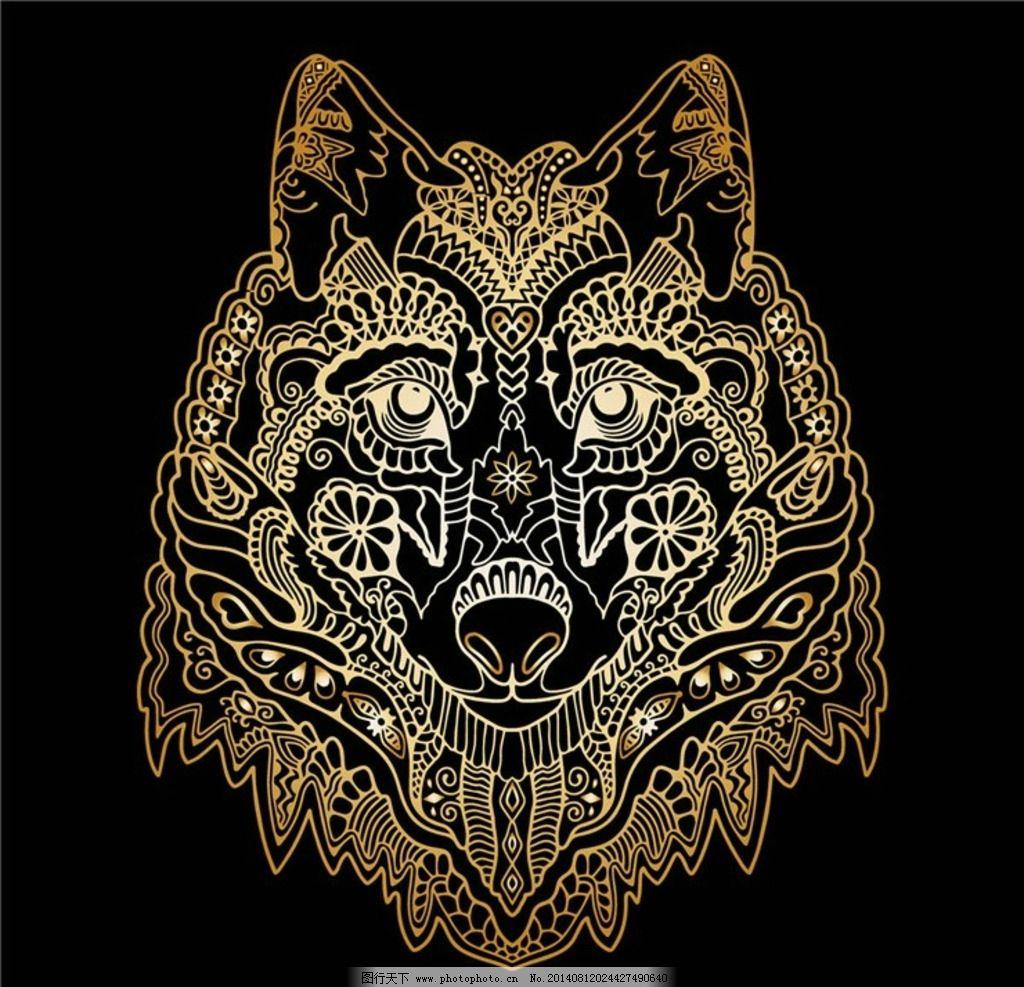 野狼图片,狼头 猛兽 保护动物-图行天下图库