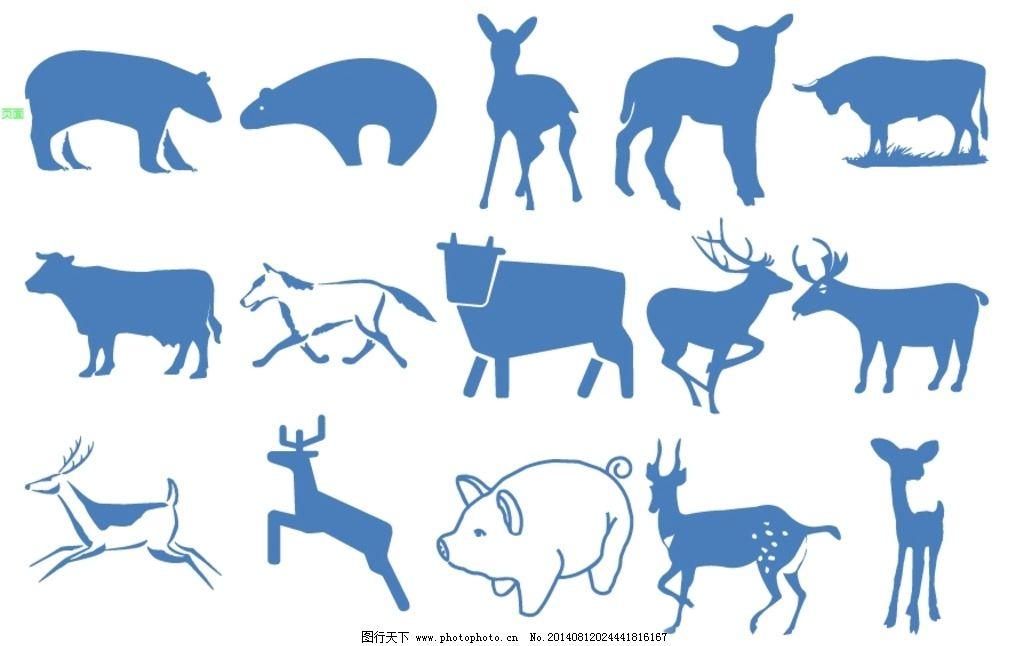 动物剪影 动物 剪影 背影