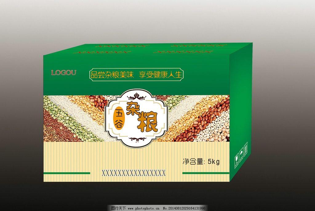 杂粮包装图片 分层 平面展开图 杂粮包装箱 杂粮箱 五谷杂粮 优质杂粮