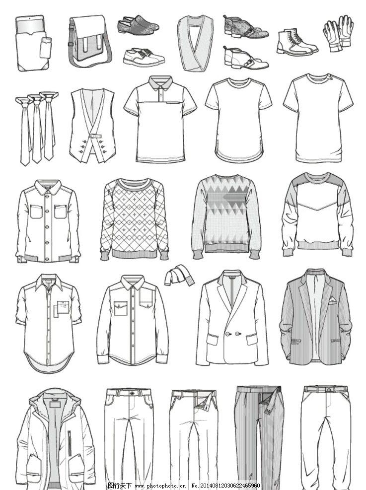 服饰模版 服装模版 手套 包