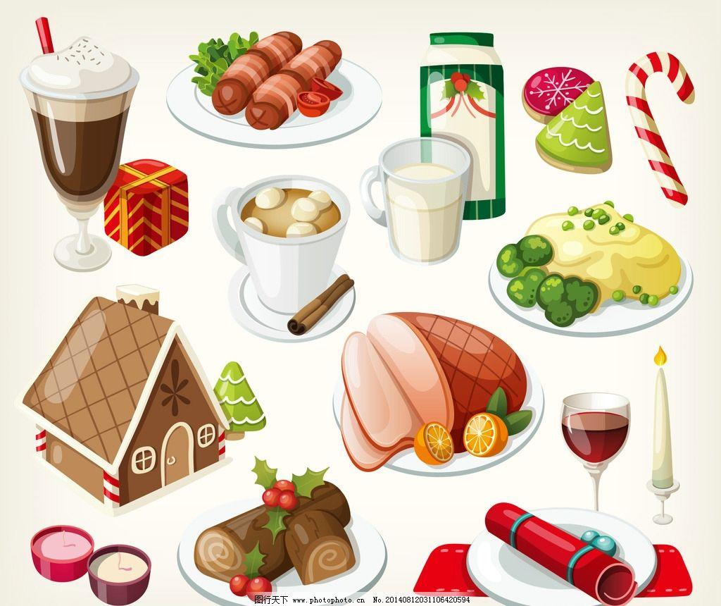 西式美食插图 奶昔 巧克力 沙拉 咖啡 肉排 蛋糕 火腿 红酒
