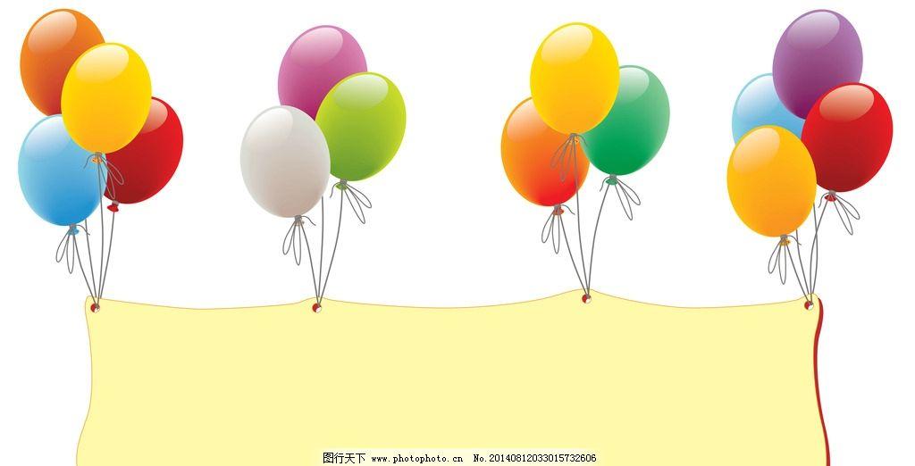 手绘气球图片大全