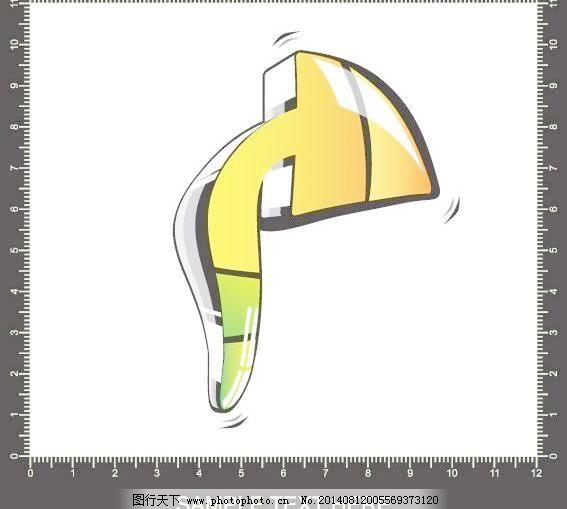 可爱的立体箭头矢量素材03
