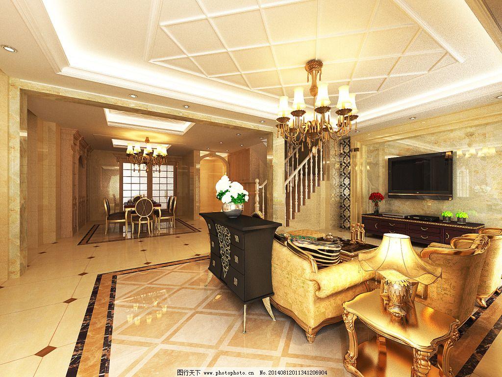 皇家贵族室内空间免费下载 家装 欧式 设计 室内 土豪 土豪 我们做
