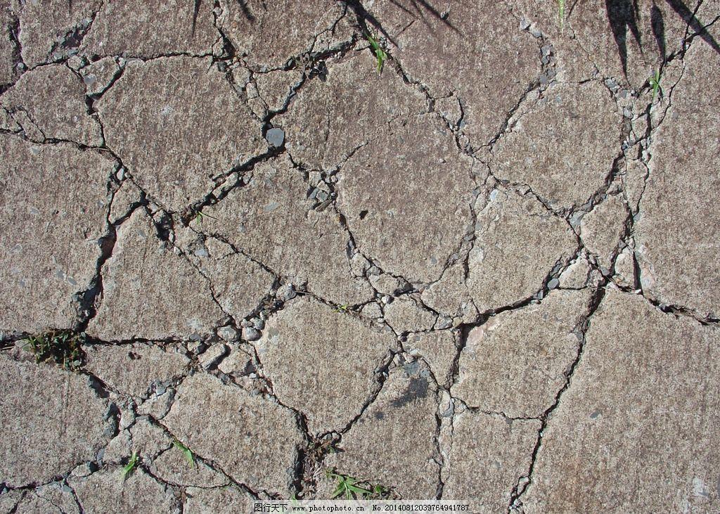 地面 石头 裂纹