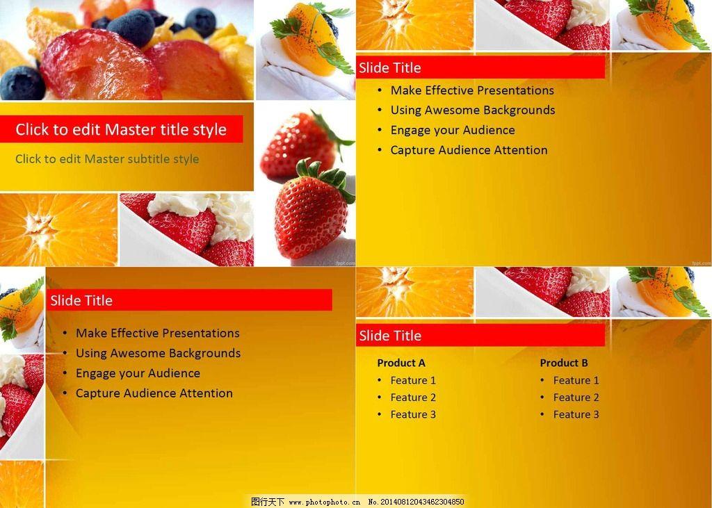 水果 减肥 食谱 食疗 图案