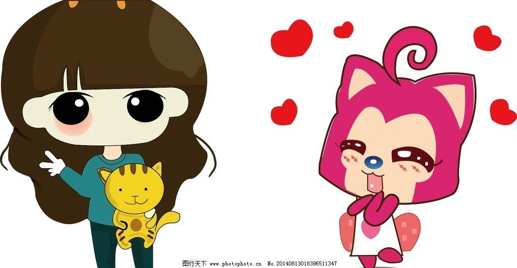 卡通人物 卡通女孩 动漫人物
