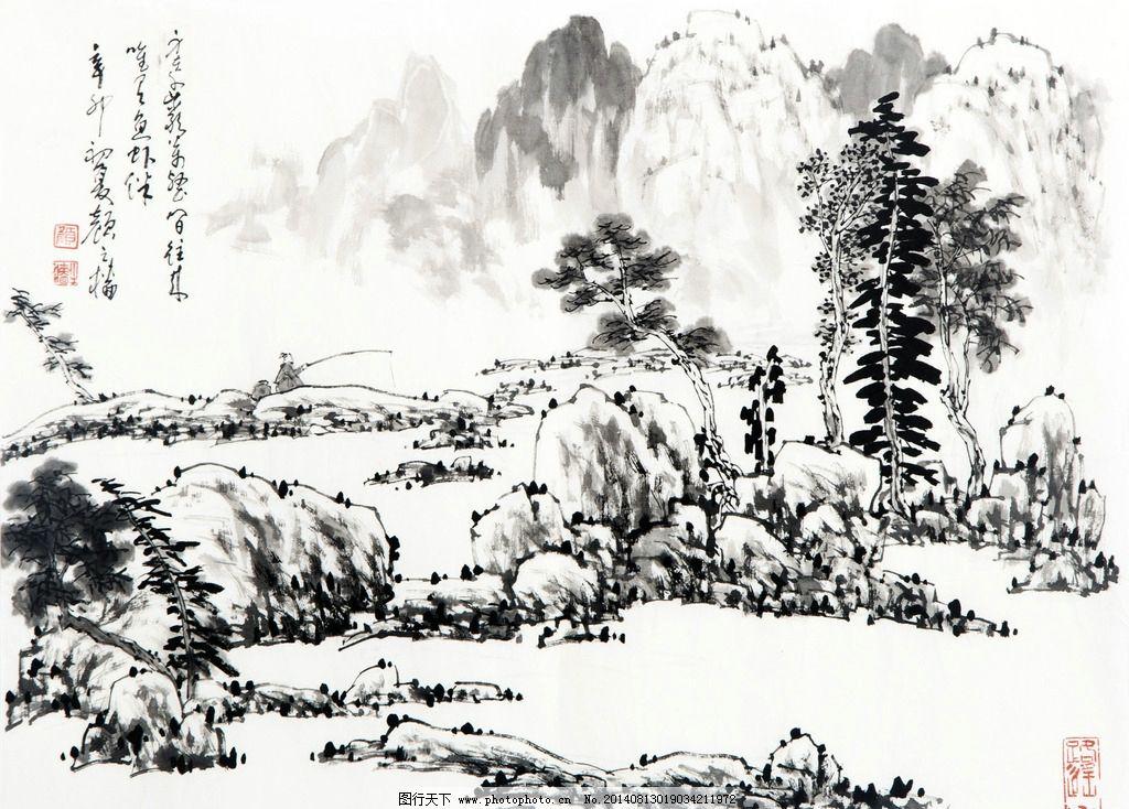 千岩万壑 颜之樯作品 黑白水墨画 山中 小河 树林 中国古代画 中国