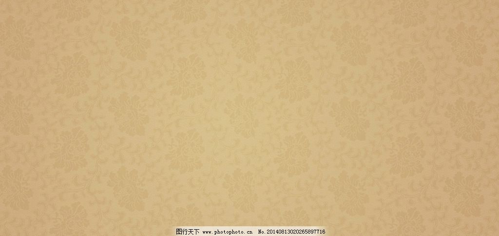 背景图羊皮纸