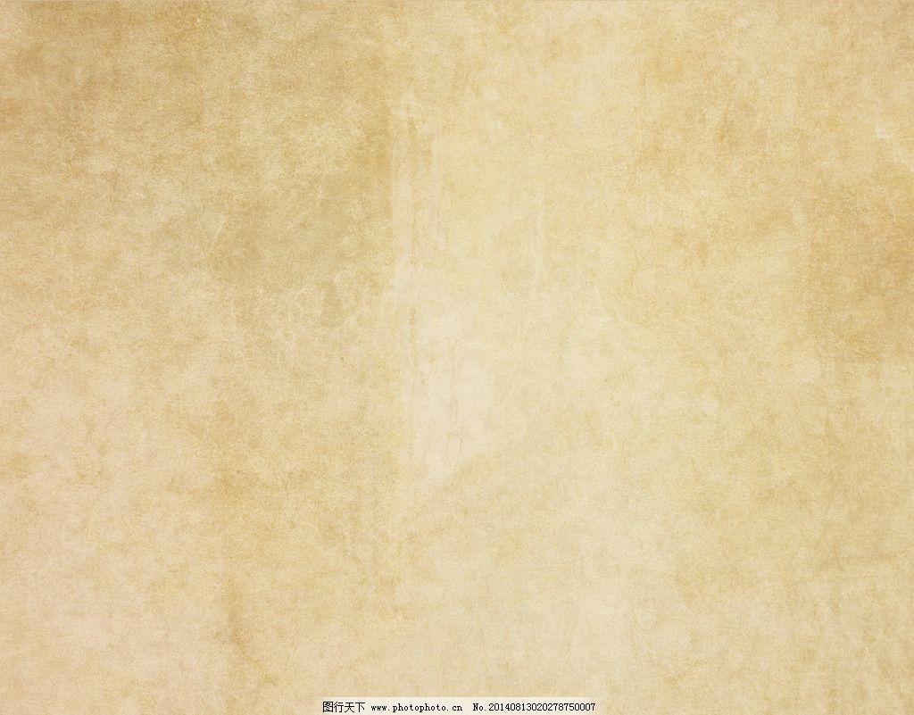 羊皮纸背景
