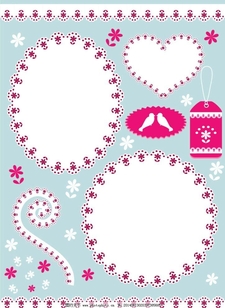 蕾丝花边 蕾丝花纹 圆形 花朵 花卉 小鸟 复古 可爱 欧式 时尚 装饰