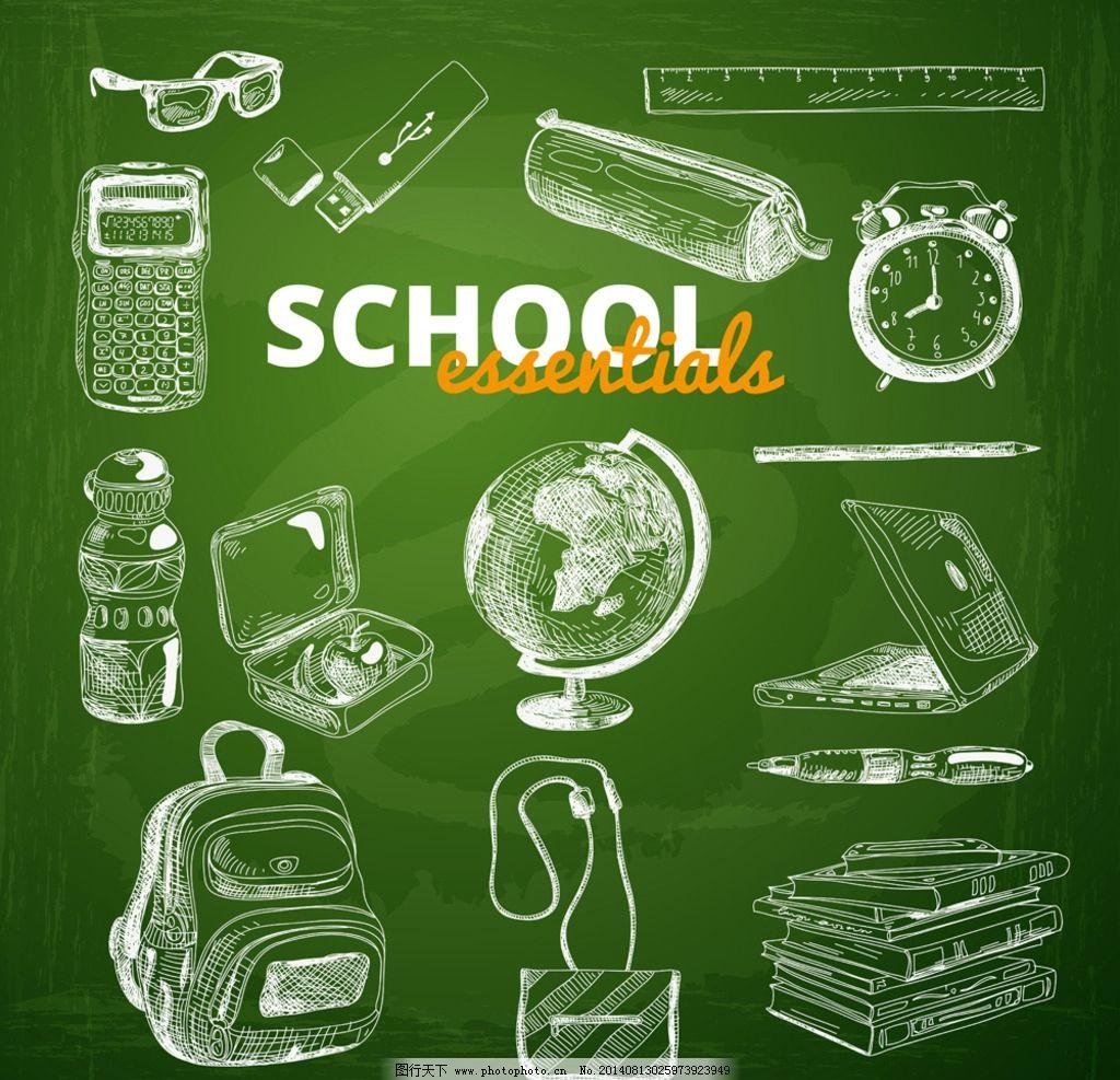 学习设计 手写英文 粉笔绘画 回到学校 上课 上学 学习 海报背景 读书
