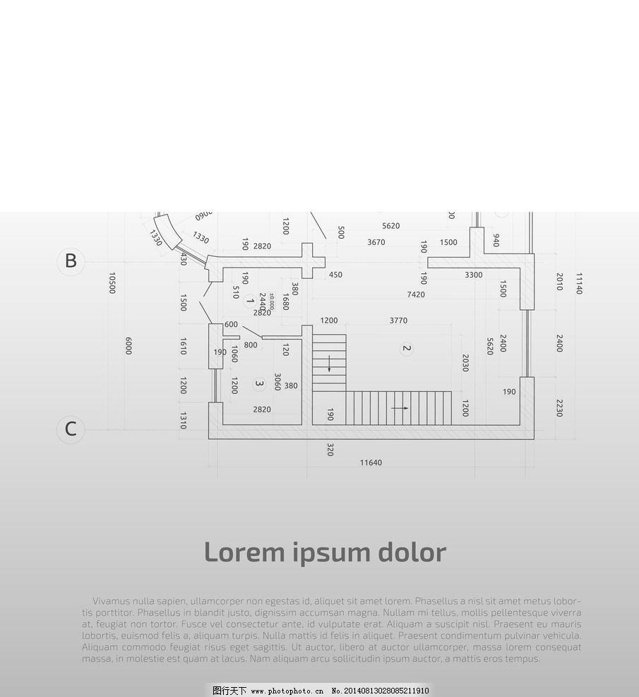 建筑图纸 平面设计图 示意图 线框图 手绘 建筑背景 工程图纸