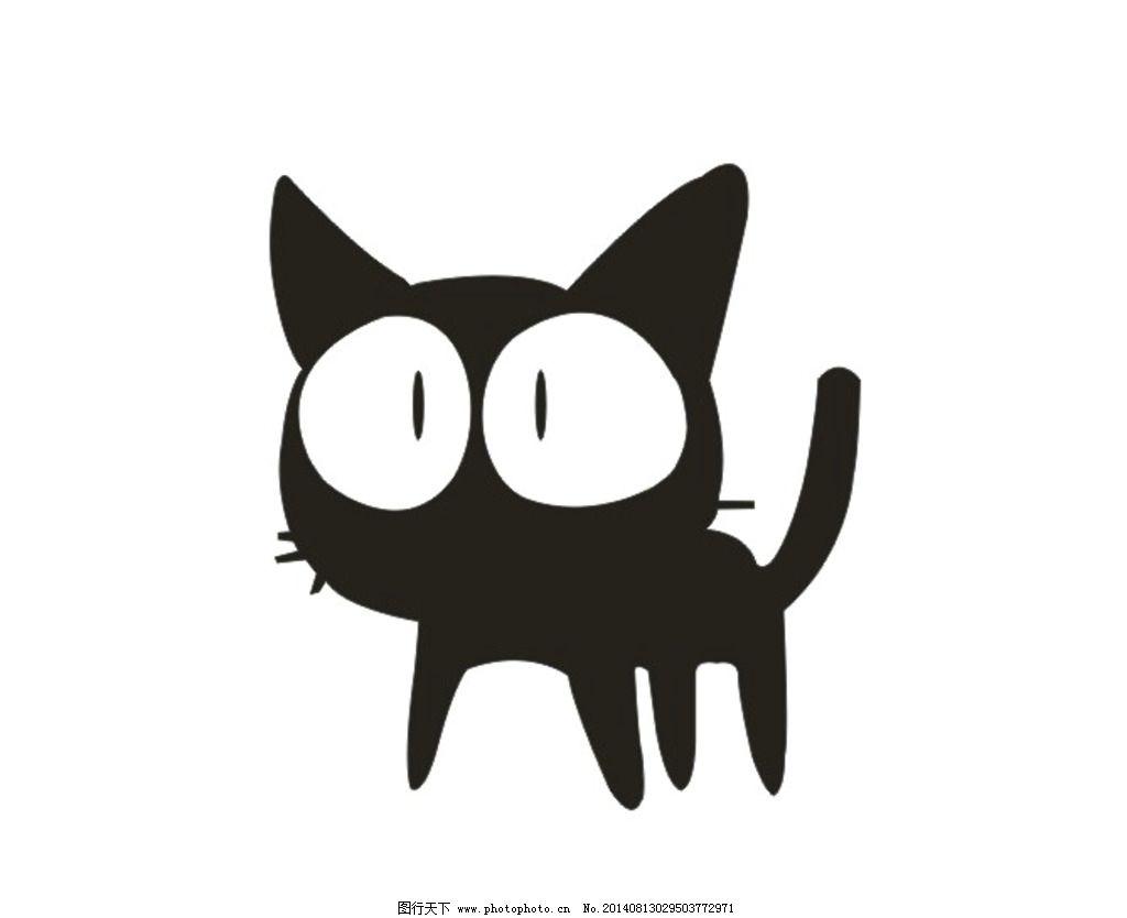 大眼猫可爱猫咪猫素材图片