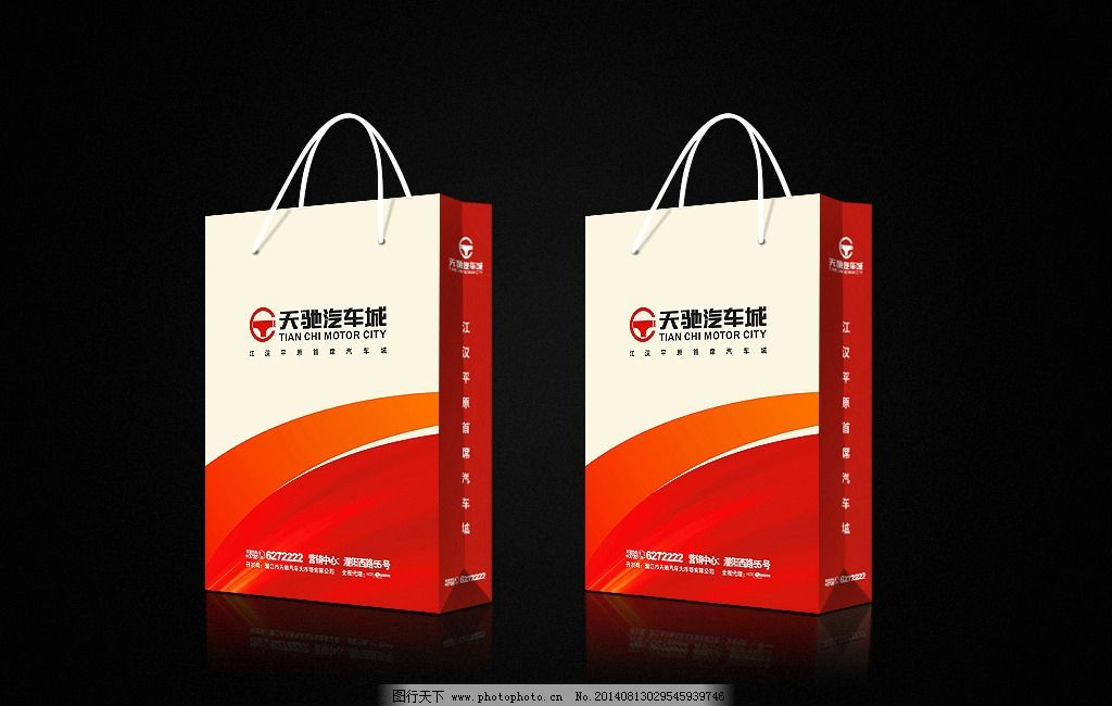 手提袋设计 环保袋 时尚 简洁 手袋 手提袋效果图 纸袋图片
