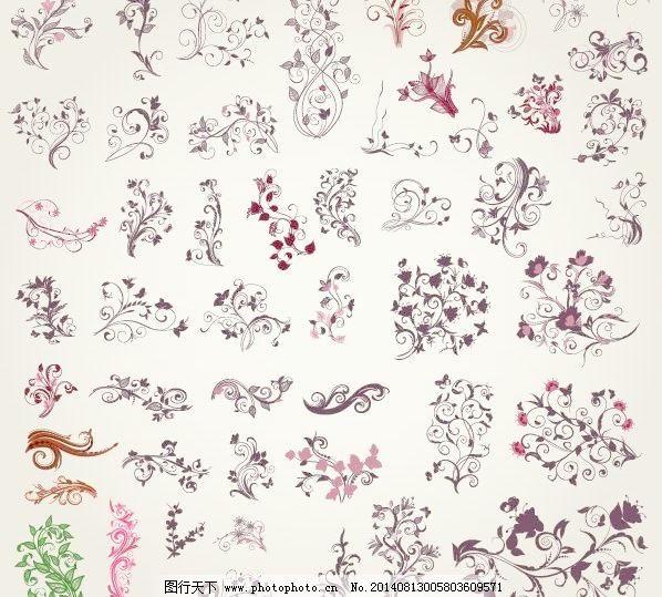 精美的手绘图案矢量素材02免费下载 花边 轮廓 手绘 图案 图纸 纹身