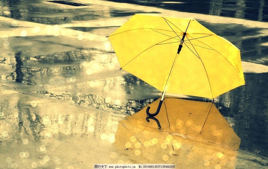 雨伞风景巴黎铁塔