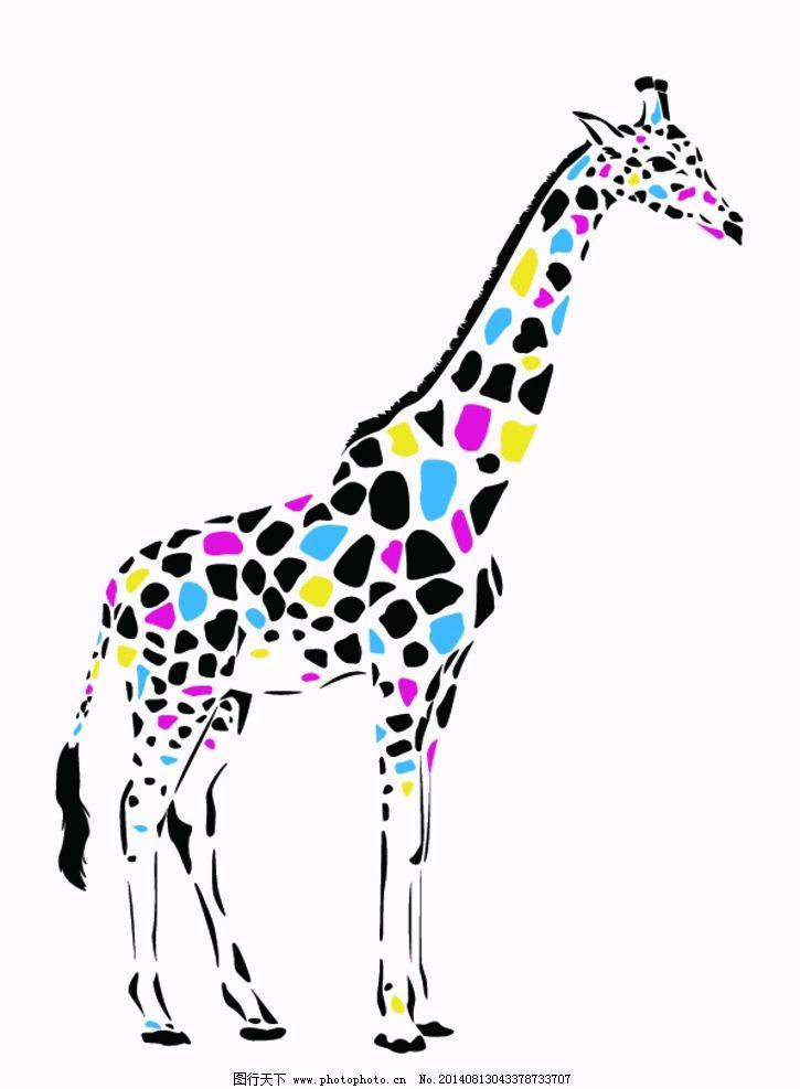 彩色长颈鹿图片_ppt图表