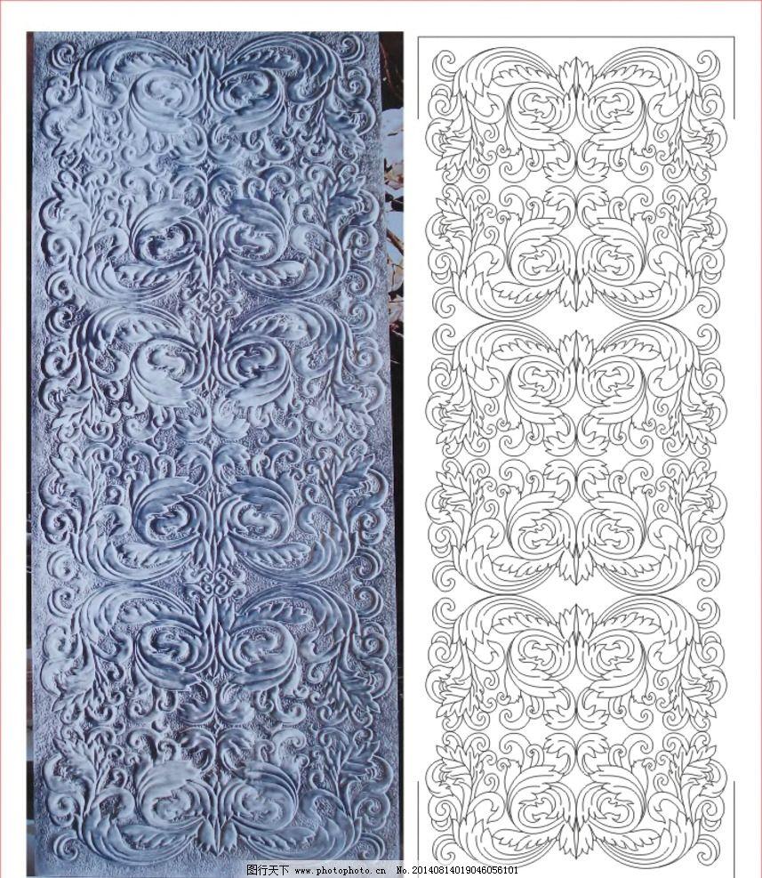 欧式花纹 艺术玻璃 线条图 玻璃背景 玄关 矢量图