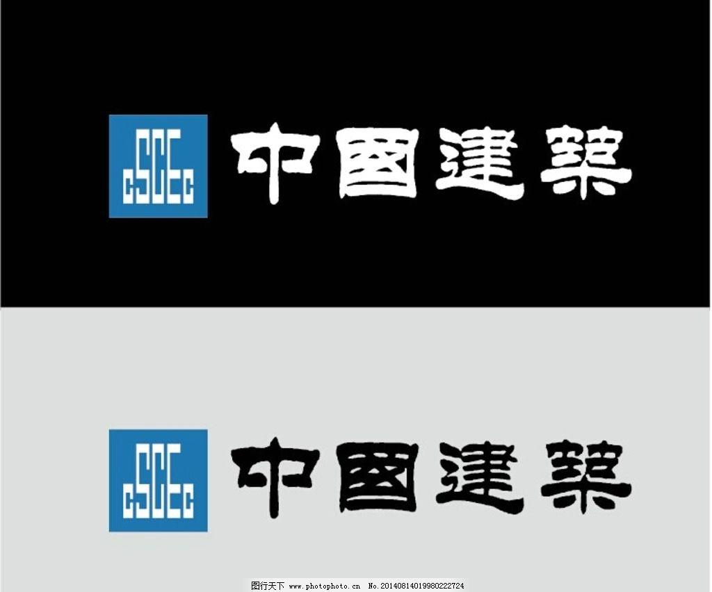 矢量 中国 建筑 logo 新扣