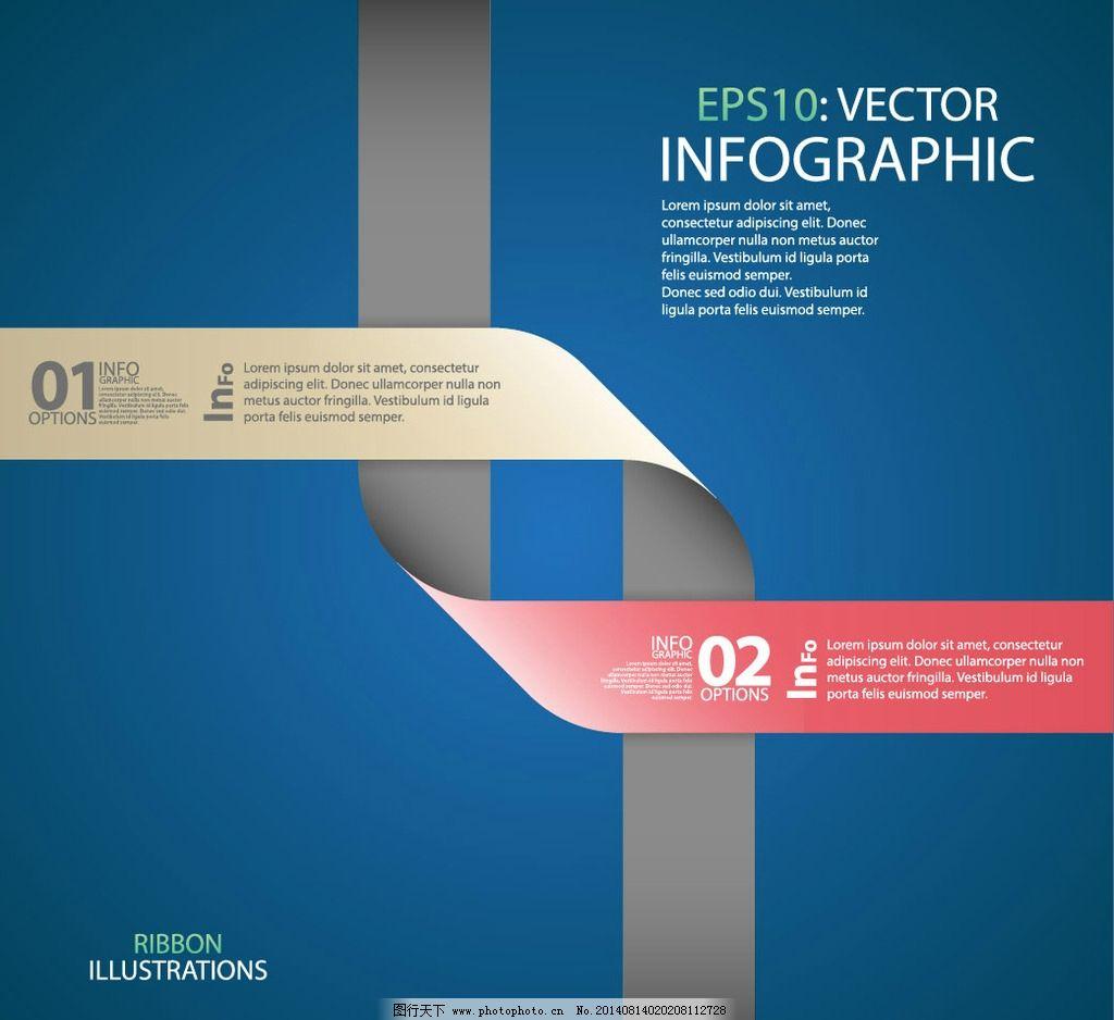 版式设计 时尚设计 扉页 排版 创意图案 目录设计 色彩 文字设计 设计图片