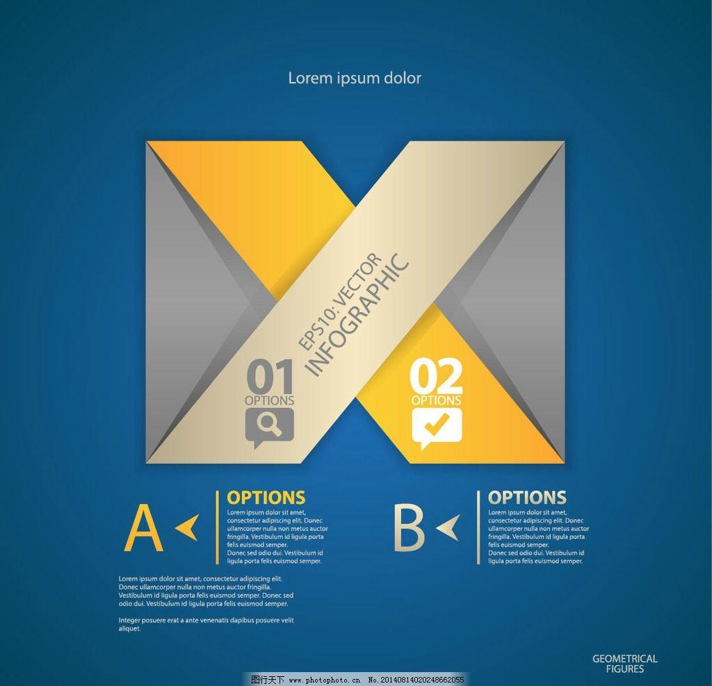 文字排版 时尚设计 扉页 版式设计 排版 创意图案 目录设计 色彩 文字图片