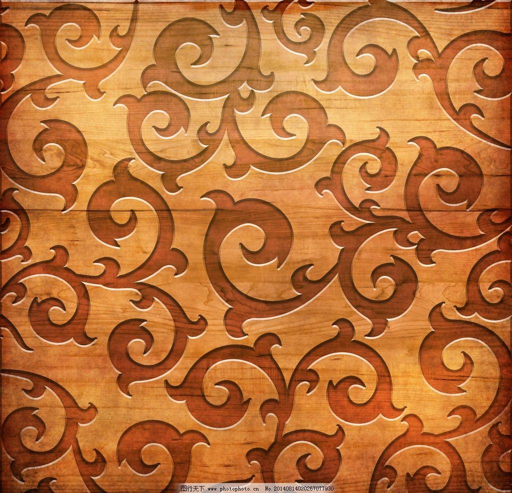 雕花木纹背景图片