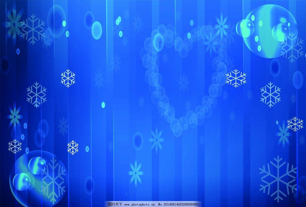 蓝色背景图 电脑桌面 电脑桌面壁纸 色彩渐变 线条 气泡泡 心形 雪花