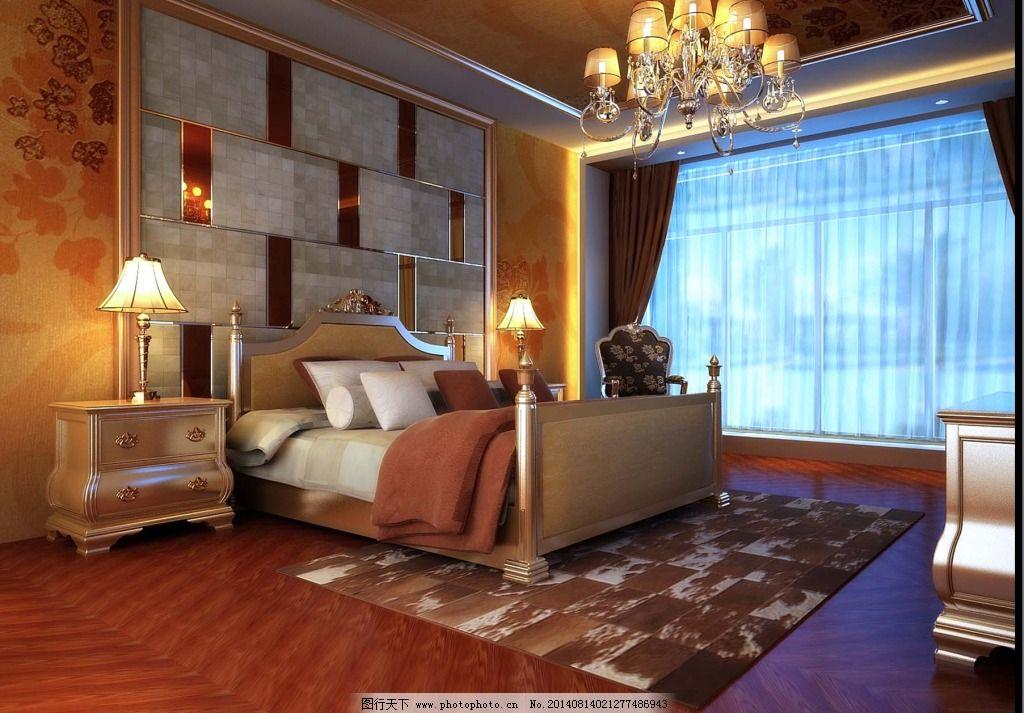 华丽欧式卧室免费下载图片