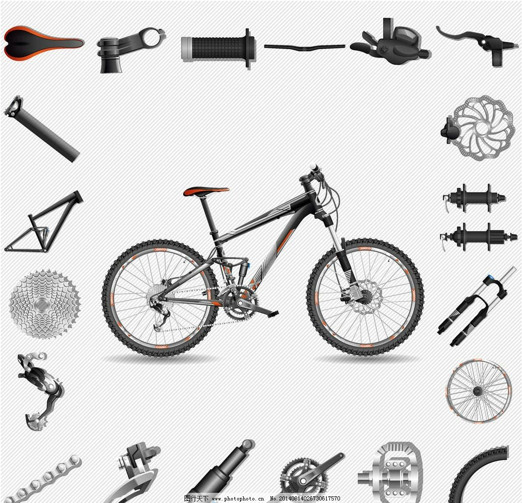 自行车 单车 交通工具 车辆 山地车 赛车 bike 现代科技 设计 eps