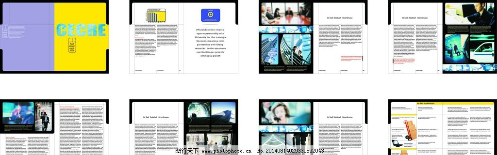 产品宣传 画册设计 广告设计 产品画册模板 画册模板 产品排版 服装图片