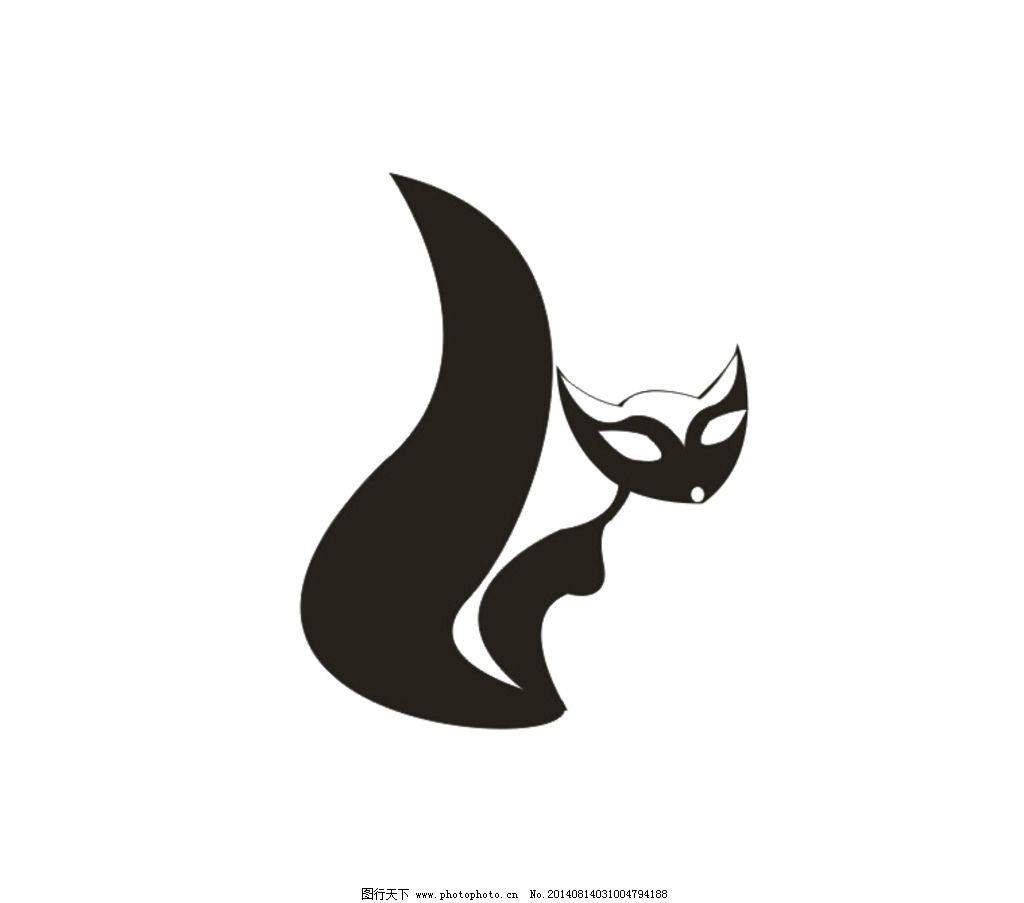 狐狸 动物 妖媚 黑白狐狸 版画