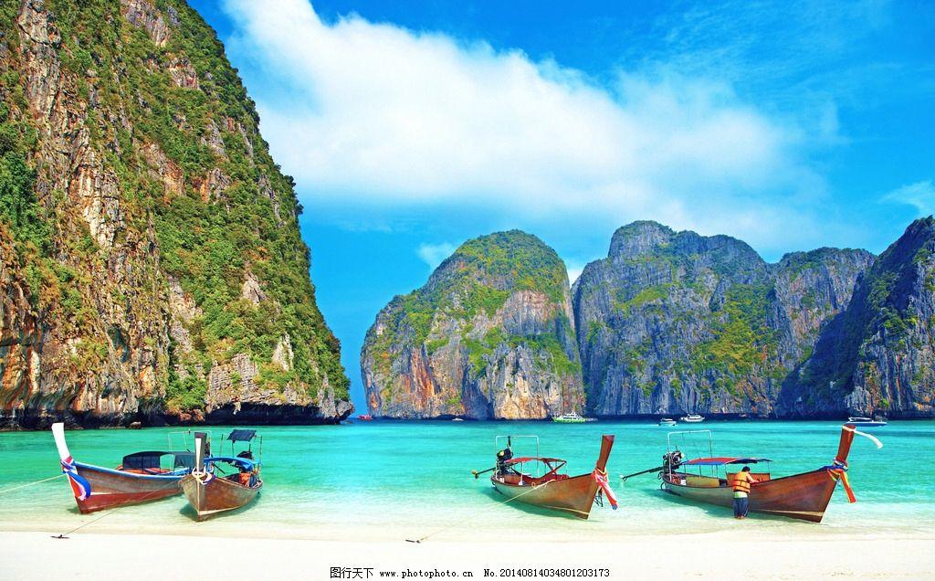 海边风景 自然风景 风景壁纸