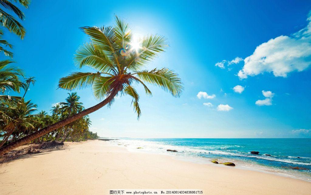 海边阳光 海边风景 自然风景 风景壁纸 海滩 海浪 蓝天白云 海水