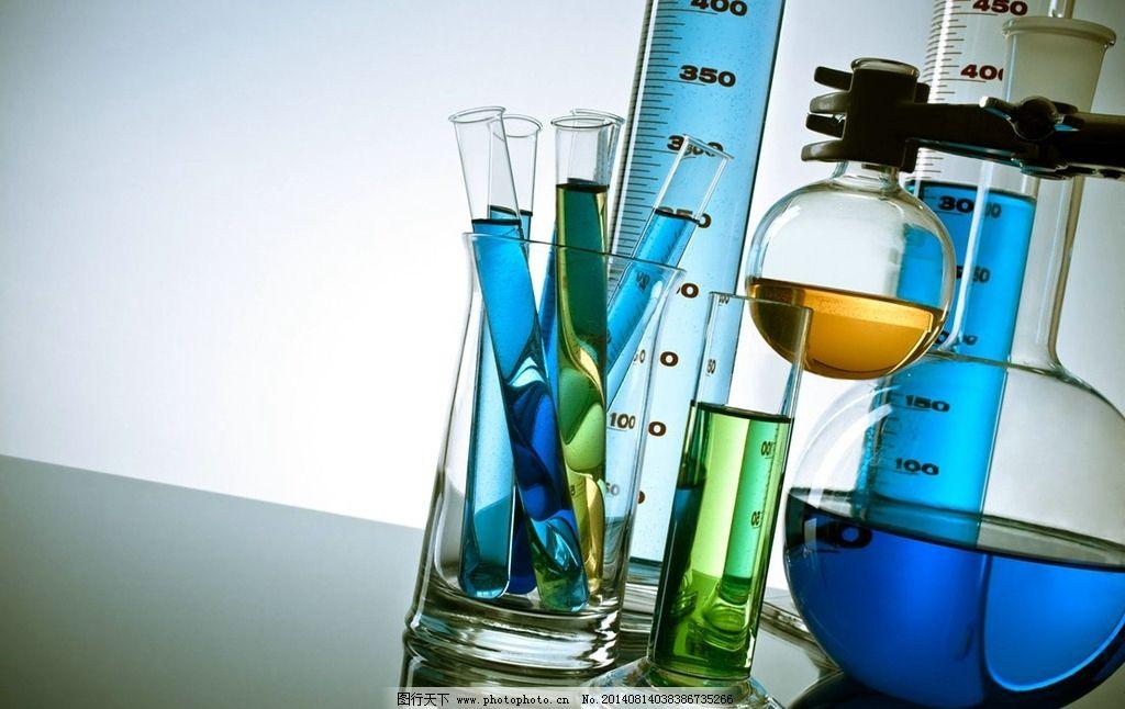 实验用品科学实验图片