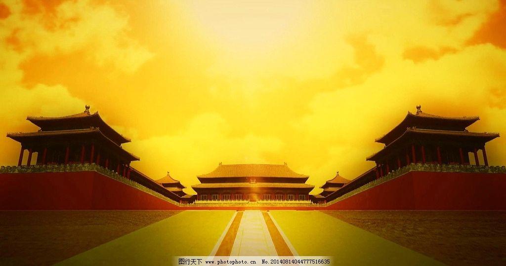 高端大气的皇宫 皇宫 故宫 古代建筑 大气建筑 皇城 京城 合成背景