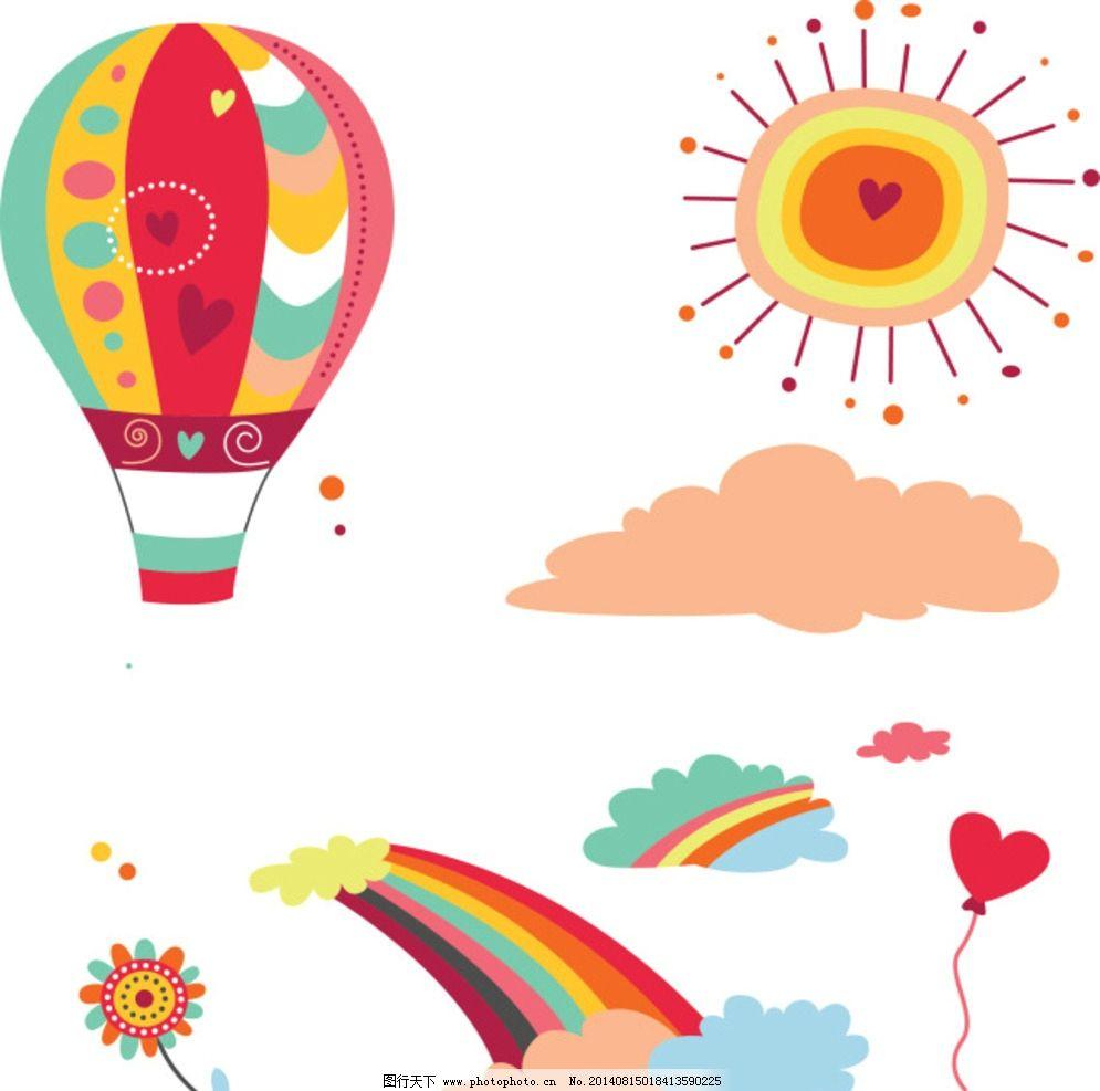 热气球 太阳 云朵 彩虹 爱心 小花 矢量图 风景漫画 动漫动画 设计 ai