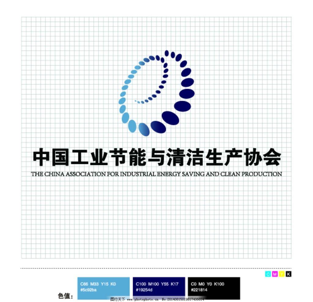 中国节能标志