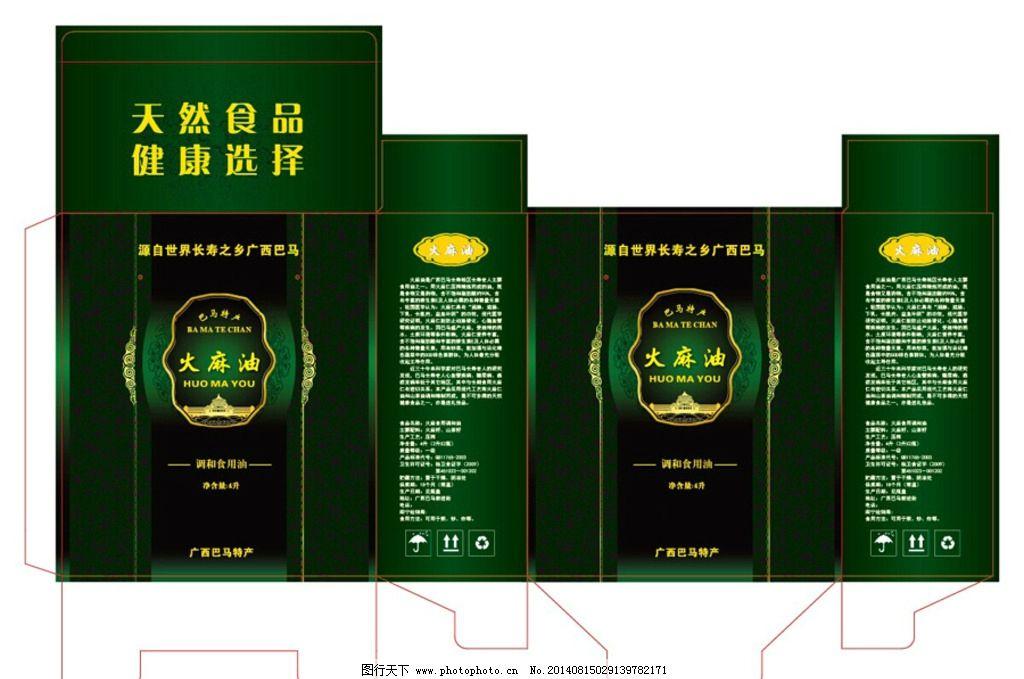 火麻油包装设计 土特产包装 包装矢量 食用油包装 绿色食品 绿色包装