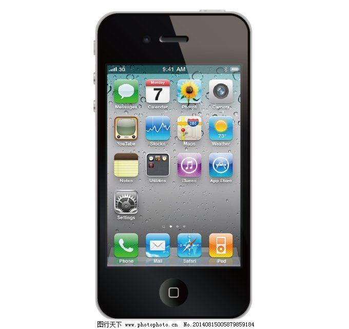黑色苹果手机矢量免费下载